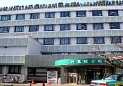 関東中央病院(世田谷区)の外観