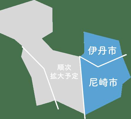 兵庫県対応地域マップ