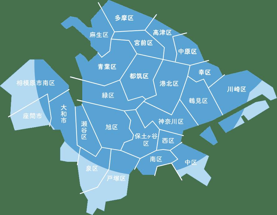 神奈川県対応地域マップ
