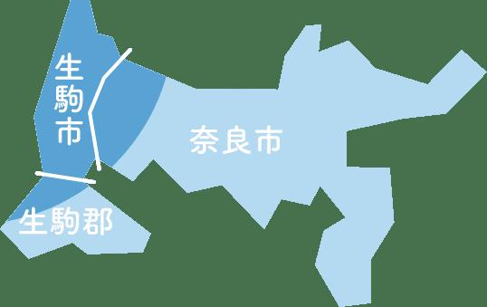 奈良県対応地域マップ