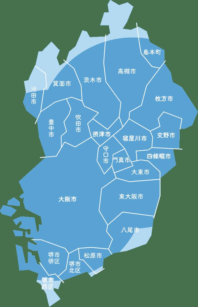 大阪府対応地域マップ