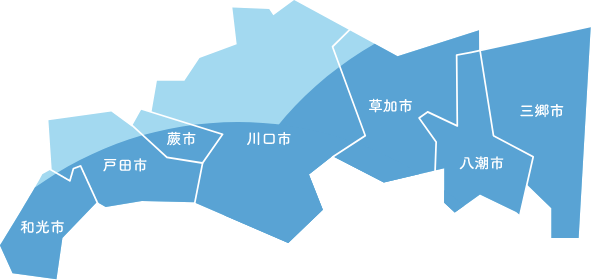 埼玉県対応地域マップ