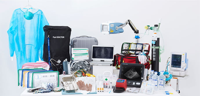 ファストドクターの医療機器一例