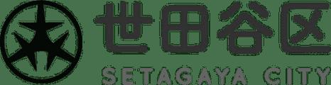 世田谷区のロゴ