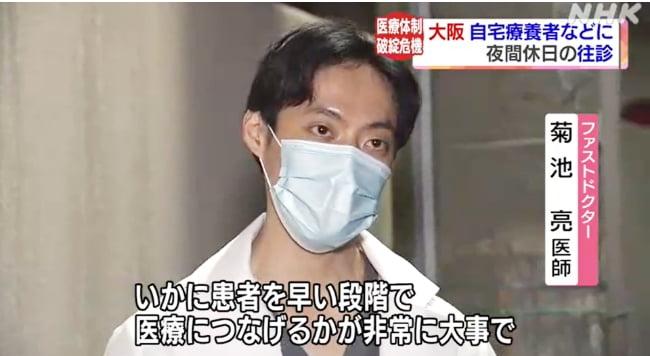NHK放送の様子